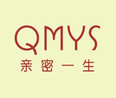 亲密一生-QMYS