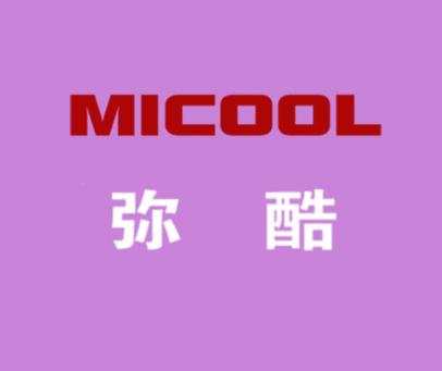 弥酷-MICOOL