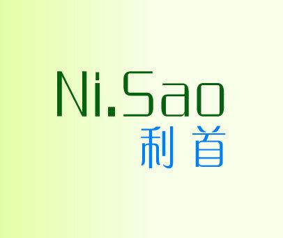 利首-NISAO