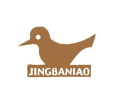 JINGBANIAO