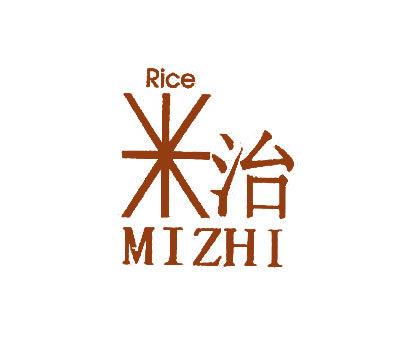 米治-RICE
