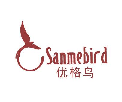 优格鸟-C-SANMEBIRD