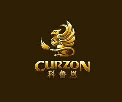 科鲁恩-CURZON