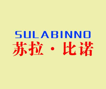 苏拉比诺-SULABINNO