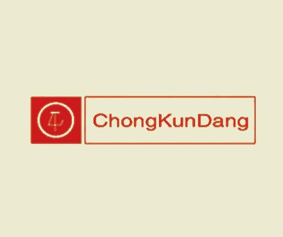 CHONGKUNDANG