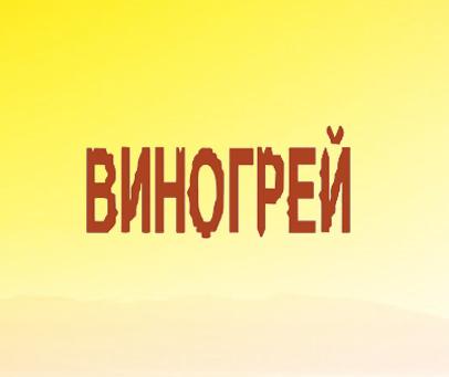 BNHOTPEN