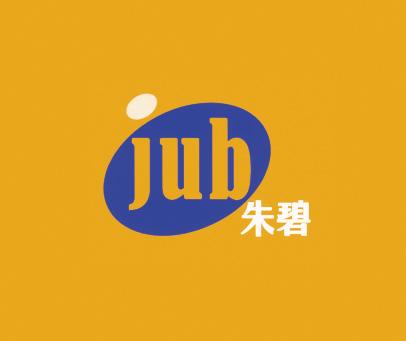 朱碧-JUB