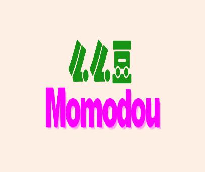 么么豆-MOMODOU
