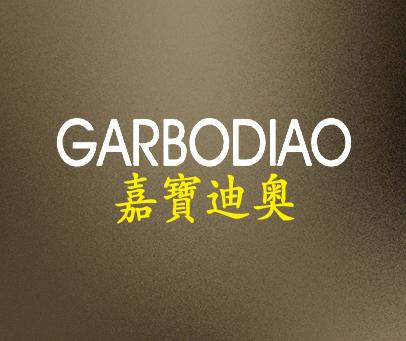 嘉宝迪奥-GARBODIAO