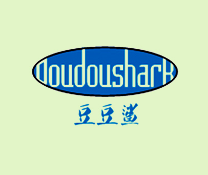 豆豆鲨-DOUDOUSHARK