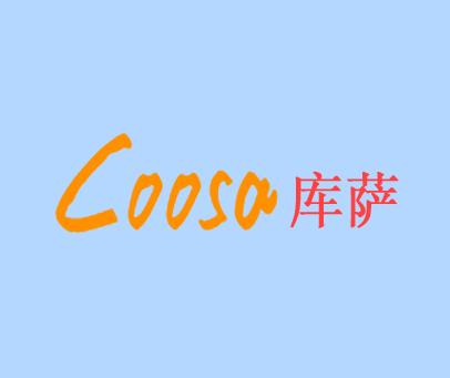 库萨-COOSA