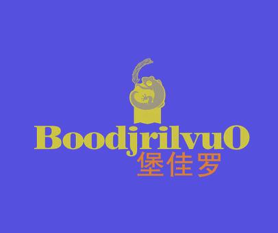 堡佳罗-BOODJRILVUO