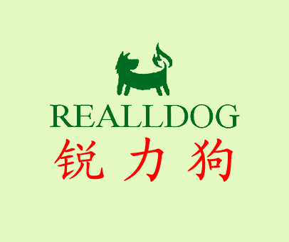 锐力狗-REALLDOG