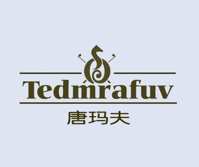 唐玛夫-TEDMRAFUV