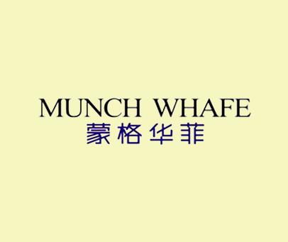 蒙格华菲-MUNCHWHAFE