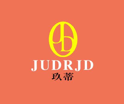 玖蒂-JUDR JD