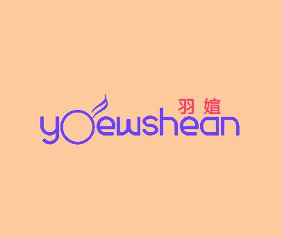 羽媗-YOEWSHEAN