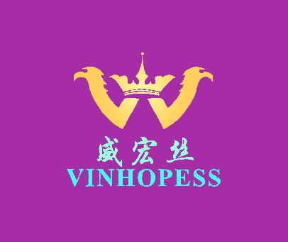 威宏丝-VINHOPESS