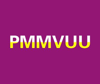 PMMVUU