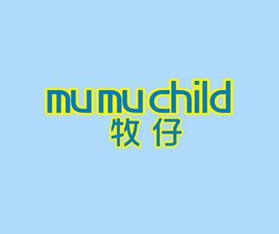 牧仔-MUMUCHILD