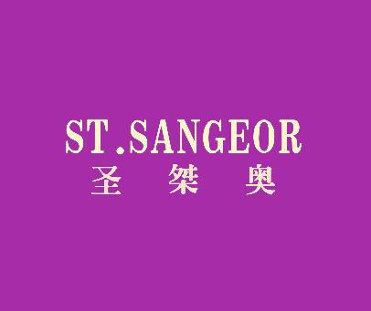 圣桀奥-STSANGEOR