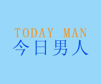 今日男人-TODAYMAN