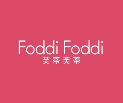 芙蒂芙蒂-FODDIFODDI