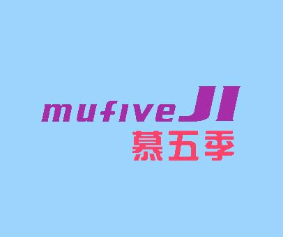慕五季-MUFIVEJI