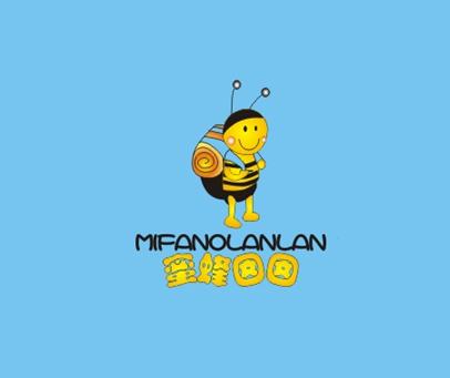 蜜蜂囡囡-MIFENGLANLAN