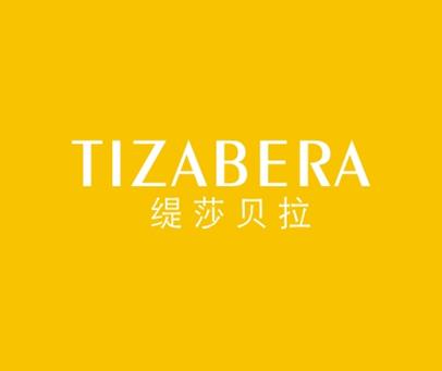 缇莎贝拉-TIZABERA