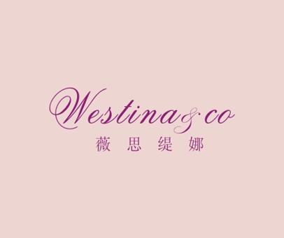 薇思缇娜-WESTINACO