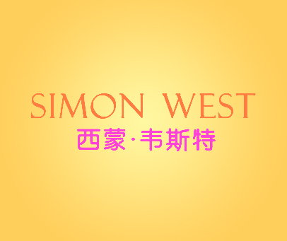 西蒙韦斯特-SIMON WEST