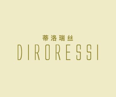 蒂洛瑞丝-DIRORESSI