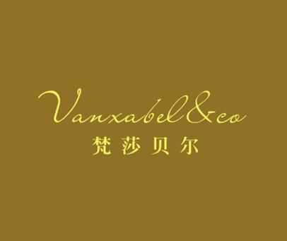 梵莎贝尔-VANXABELCO