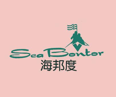海邦度-SEABONTOR
