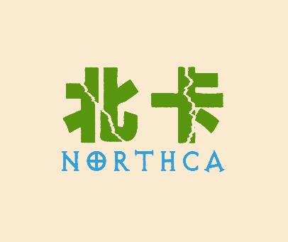 北卡-NORTHCA