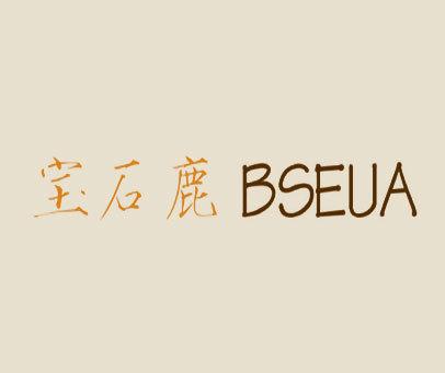 宝石鹿-BSEUA