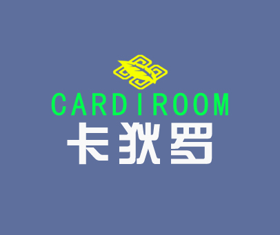 卡狄罗-CARDIROOM