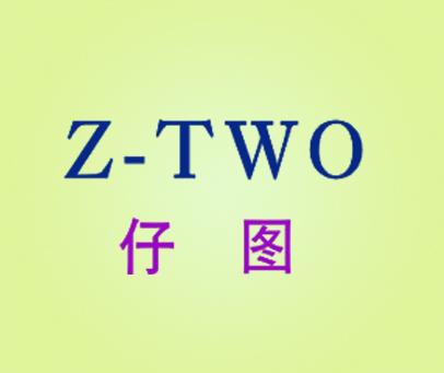 仔图-ZTWO