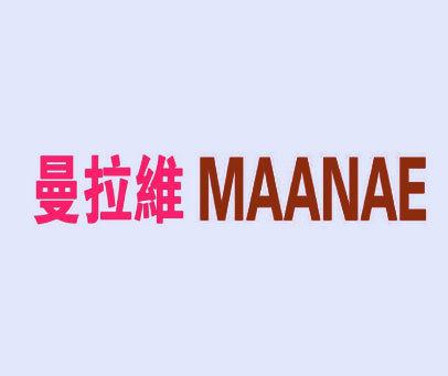 曼拉维-MAANAE