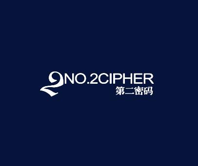 第二密码-2NO2CIPHER