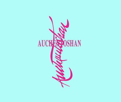AUCHENTOSHAN