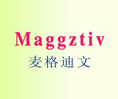 麦格迪文-MAGGZTIV