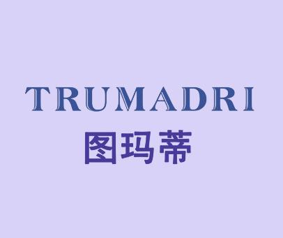 图玛蒂-TRUMADRI