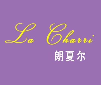 朗夏尔-LACHARRI
