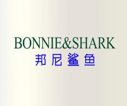 邦尼鲨鱼-BONNIESHARK