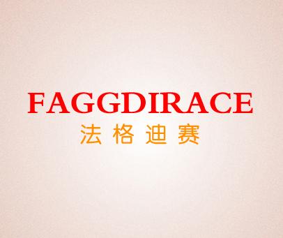 法格迪赛-FAGGDIRACE