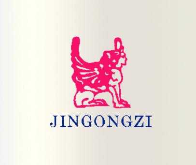 JINGONGZI