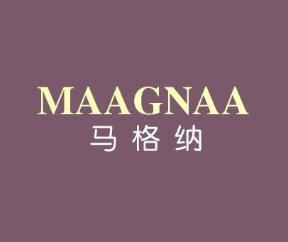 马格纳-MAAGNAA