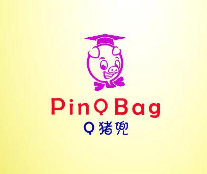 猪儿-QPINQBAG